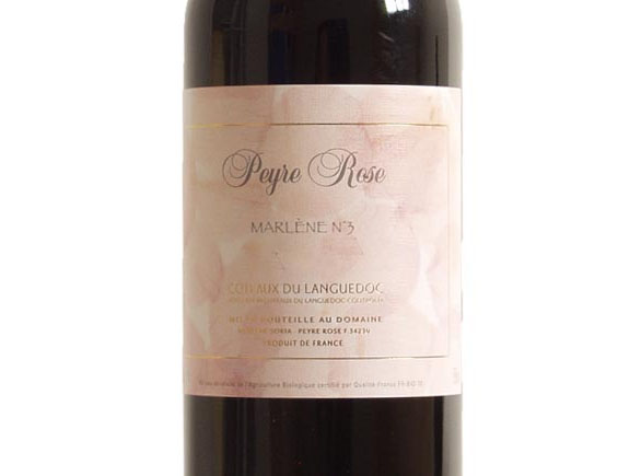 DOMAINE PEYRE ROSE MARLENE N°3 2008