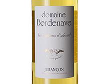 DOMAINE BORDENAVE JURANCON DOUX LES COPAINS D'ABORD 2019