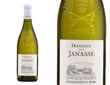 DOMAINE DE LA JANASSE CHÂTEAUNEUF-DU-PAPE BLANC PRESTIGE 2013