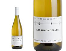 M&P GUIRAUD LES HIRONDELLES BLANC 2015 Les Hirondelles :   un 100% Sauvignon 100 % original Au début des vendanges, Michel Guiraud et J