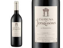 CHÂTEAU DE JONQUIÈRES BARONNIES