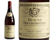 BEAUNE PREMIER CRU ''Boucherottes'' rouge 1999