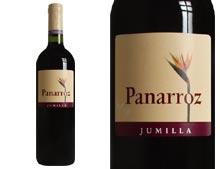 BODEGAS OLIVARES PANARROZ rouge 2006 - 0.750 L