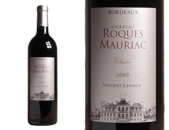 Château Roques Mauriac 2005, Bordeaux supérieur